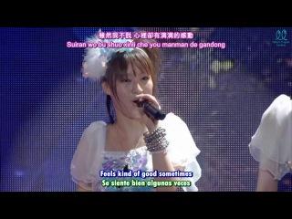 Ame no Furanai Hoshi de wa Aisenai Darou Chinese Ver live