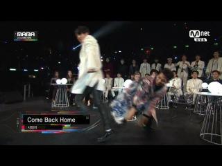 [PERF] 141203 Jungkook + U-Kwon Dance Cut @ 2014 MAMA