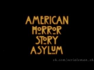 Заставки всех сезонов сериала «Американская история ужасов / American Horror Story»