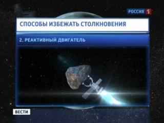 Астероид Apophis человечеству осталось 17 лет