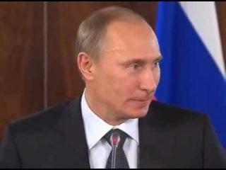 В. Путин.  Хиллари Клинтон прорвало (Е.Ф.Лахова)