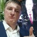 Личный фотоальбом Никиты Секрета