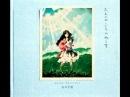 Ookami Kodomo no Ame to Yuki OST - Ki Toki To - Yonhon Ashi no Odori