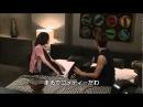 스파이명월 Spy MyeongWol Love Mission Behind The Scene Pillow Fight