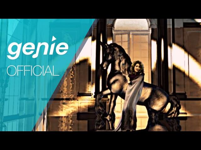 수란 SURAN - I Feel Official MV