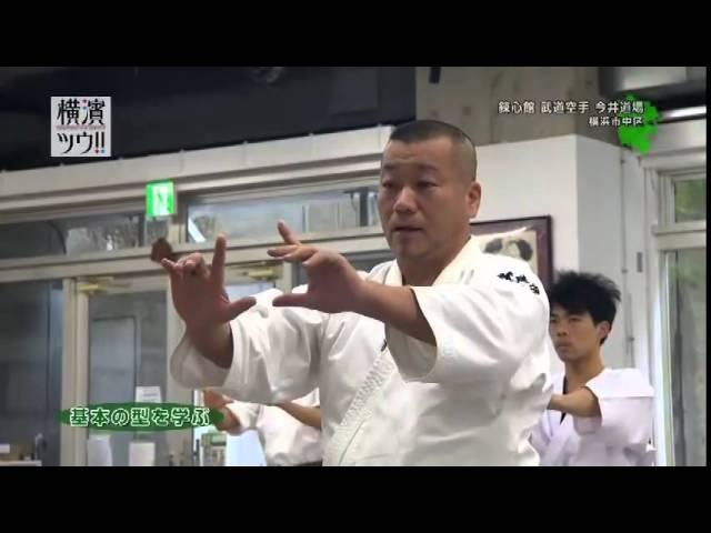 少林寺流錬心館 空手道 美人アイドル 初体験! 60分の奇跡ver 2