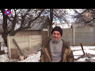 Старомихайловка под огнем ВСУ