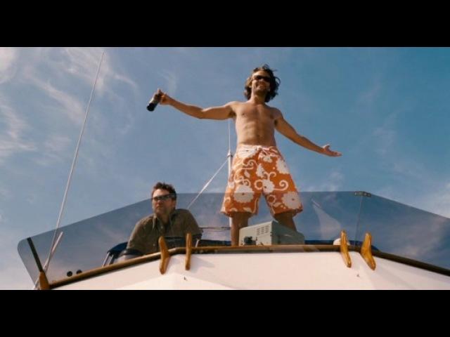 Видео к фильму Остров страха 2009 Трейлер