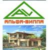 Строительство и продажа недвижимости Калининград