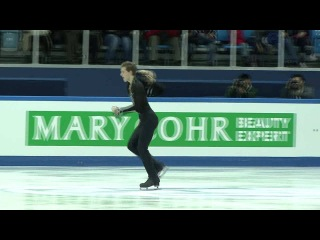 5 Maxim KOVTUN (RUS) - ISU Grand Prix Final 2012 Junior Men Short Program