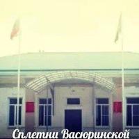 ΕвгенияΕвсеева