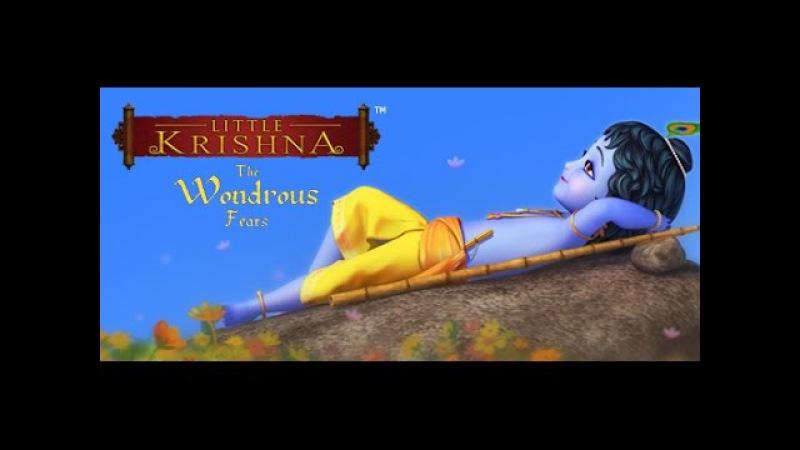 Little Krishna Wondrous Feats English