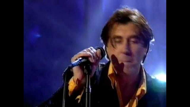 BRYAN FERRY - Mamouna (Live TV Performance) 1 of 2