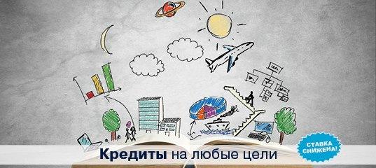 Генбанк рефинансирование кредитов других банков в крыму