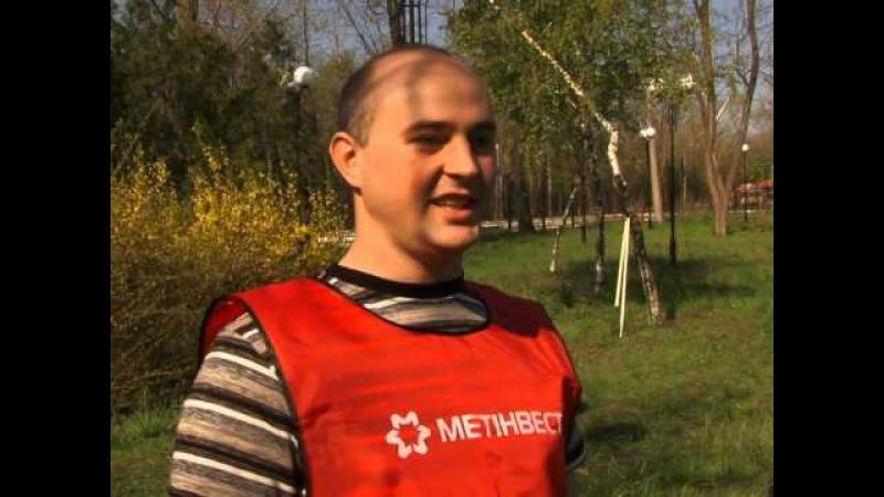 Благоустрій парку ім. 50 - річчя України. Метінвест