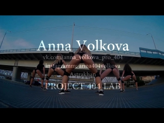 """wiggle"" twerk video by project 404 begginers team ( anna volkova (booty. big. shake. bootydance. bootyland тверк, twerking, тве"
