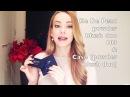 Duty Free покупки Guerlain* Cle De Peau* YSL*Chanel*Dior*Shu Uemura*Shiseido...