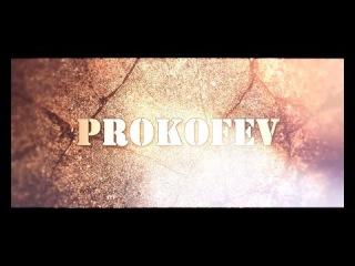 Prokofev (kazan) - побег от кт