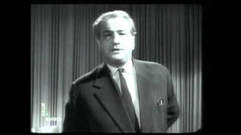 Загадка Н Ф И 1959 Ираклий Андроников