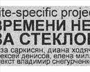 Фотоальбом Teatr Defacto