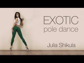 Just4Life - EXOTIC POLE DANCE by Julia Shikula (Zaporozhye)