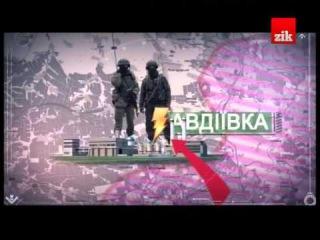 Із Маріупольского напрямку бойовики раптом почали відводити важке озброння