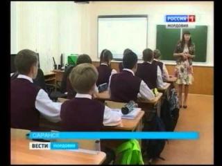 Двое учителей Саранске получили премии Владимира Путина(открытй урок 7Б, Елена Горелова)