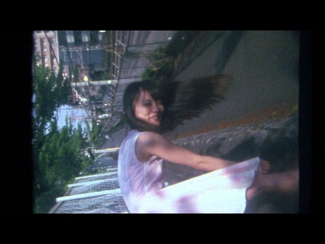 Arne haruka nakamura Official MV by 奥山由之 Yoshiyuki Okuyama