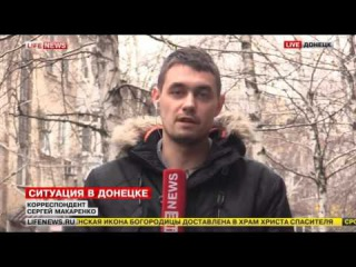 Под артобстрел попала школа ДНР