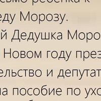 ЮлияЯсная