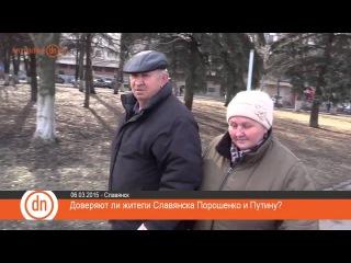 Славянск. Украинский  журналист на неожиданный вопрос, получает неожиданный ответ...