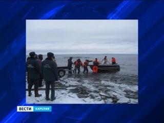 МЧС: Ледостав не завершён. Выход на лёд и водоёмы запрещён