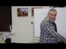 Психолог Алексей Капранов О мужчинах и женщинах видео 2