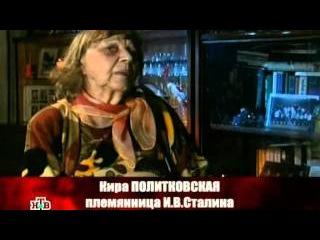 Надежда Аллилуева. Кремлёвские похороны.  серия -21.