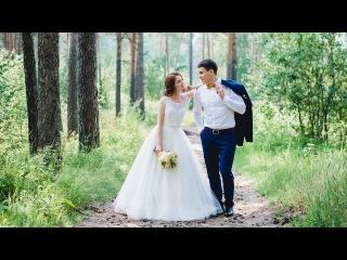 Тимур и Наталия -  прекрасный свадебный клип.