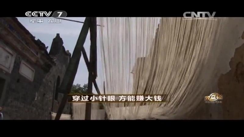Лапша Гаочэн или Усы Дракона 03 уникальный процесс производства в богатой деревне
