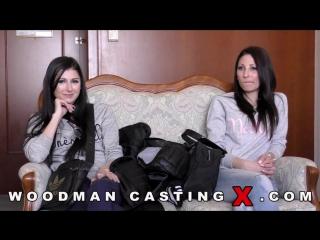 Blendova Sisters - Casting Hard