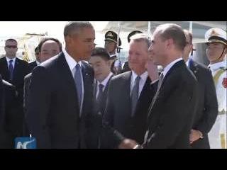 U.S. President Barack Obama arrives in China for G20 summit