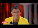Камеди Клаб в Юрмале 1 сезон 3 выпуск Comedy club