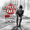 "Наш любимый  ""Extreme Club"""