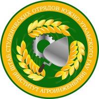 Логотип Штаб Студенческих Отрядов ЮУрГАУ (ИАИ)