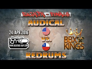Audical VS Redrums