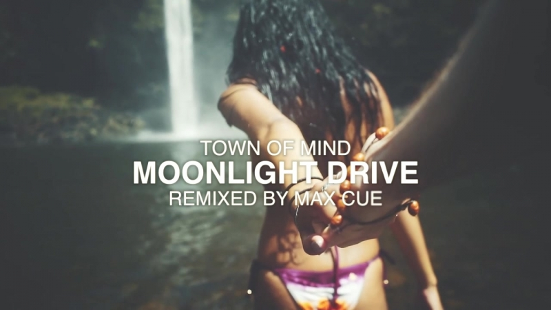 MOONLIGHT DRIVE REMIX Max Cue Ilogic label
