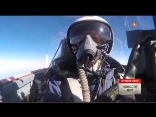 Шойгу поручил авиации в районе Балтийского моря использовать транспондеры