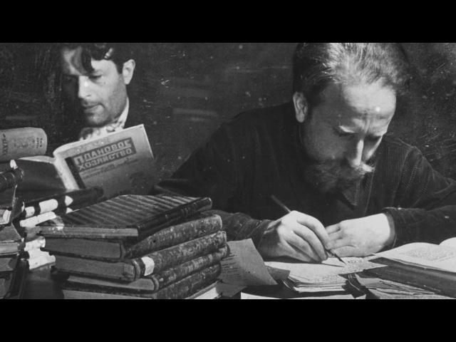 Верность до смерти мученический подвиг священника Исмаила Базилевского