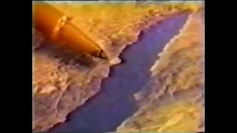 4 Исход через море Рон Уайт