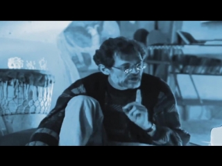 Антология Теренса Маккены - Глава 06-12 - Собраться с духом