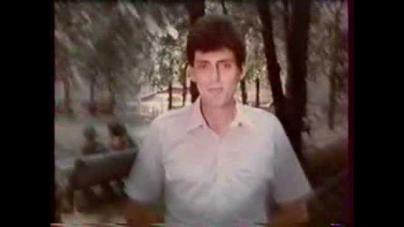 Виктор Резников Дворик фрагмент клипа
