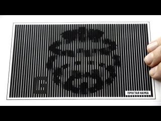Удивительные анимированные оптические иллюзии! #1