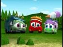 Финли: маленькая пожарная машина. Сезон 4. Серия 1. Красный, зелёный